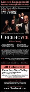 Chekhovek playbill