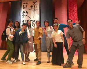 participants in Walking the dog's Theater's Parzival workshop in Taiwan.